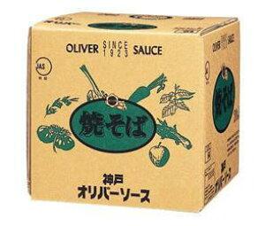 送料無料 オリバーソース 焼そばソース 23kg×1個入 ※北海道・沖縄は配送不可。