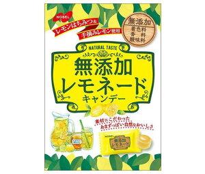 送料無料 ノーベル製菓 無添加レモネード 90g×6袋入 ※北海道・沖縄は配送不可。
