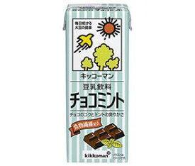 送料無料 キッコーマン 豆乳飲料 チョコミント 200ml紙パック×18本入 ※北海道・沖縄は配送不可。