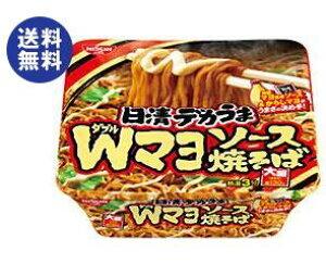 送料無料 日清食品 日清デカうま Wマヨソース焼そば 153g×12個入 ※北海道・沖縄は別途送料が必要。