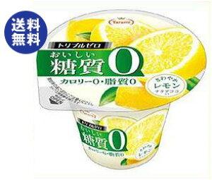 送料無料 【2ケースセット】たらみ トリプルゼロ おいしい糖質0 レモン 195g×18(6×3)個入×(2ケース) ※北海道・沖縄は別途送料が必要。