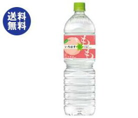 【送料無料】コカコーラ い・ろ・は・す もも(いろはす もも) 1555mlペットボトル×8本入 ※北海道・沖縄は別途送料が必要。