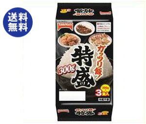 【送料無料】テーブルマーク ガッツリ飯!特盛3食 (300g×3個)×8個入 ※北海道・沖縄は別途送料が必要。