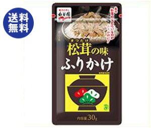 送料無料 【2ケースセット】永谷園 松茸の味ふりかけ 30g×10袋入×(2ケース) ※北海道・沖縄は配送不可。