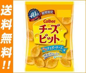 【送料無料】カルビー チーズビット濃厚チェダーチーズ味 60g×12袋入 ※北海道・沖縄は別途送料が必要。