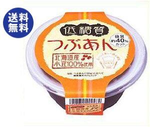 【送料無料】遠藤製餡 低糖質 つぶあん 200g×24個入 ※北海道・沖縄は別途送料が必要。