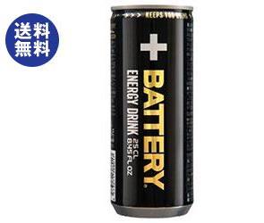 【送料無料】BATTERY(バッテリー)エナジードリンク 250ml缶×30本入 ※北海道・沖縄は別途送料が必要。