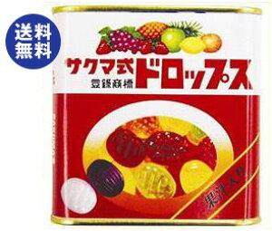 送料無料 【2ケースセット】佐久間製菓 サクマ式缶ドロップス 75g×10個入×(2ケース) ※北海道・沖縄は配送不可。
