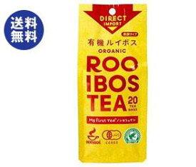 【7月26日(金)1時59まで全品対象 最大200円OFFクーポン発行中】【送料無料】ガスコ My first tea(マイファーストティー) 有機ルイボスティー20TB(発酵タイプ) 40g(2g×20袋)×48(6×8)個入 ※北海道・沖縄は別途送料が必要。
