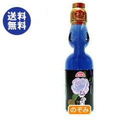 【送料無料】大川食品工業 バラの香りのラムネ 200ml瓶×30本入 ※北海道・沖縄は別途送料が必要。