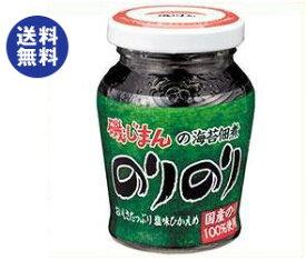 【送料無料】磯じまん のりのり 75g瓶×12個入 ※北海道・沖縄は別途送料が必要。