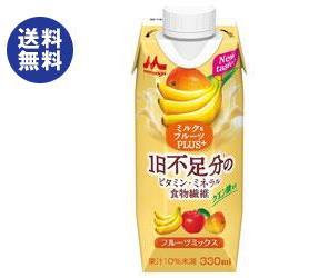 【送料無料】【2ケースセット】森永乳業 ミルク&フルーツPLUS+ フルーツミックス(プリズマ容器) 330ml紙パック×12本入×(2ケース) ※北海道・沖縄は別途送料が必要。
