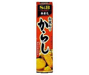 【送料無料】エスビー食品 S&B 和風ねりからし 43g×10個入 ※北海道・沖縄は別途送料が必要。