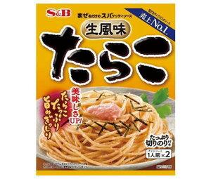 送料無料 エスビー食品 S&B まぜるだけのスパゲッティソース 生風味たらこ 53.4g×10袋入 ※北海道・沖縄は配送不可。