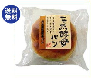 【送料無料】天然酵母パン 丹波黒豆抹茶パン 12個入 ※北海道・沖縄は別途送料が必要。