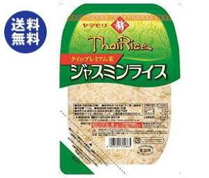 【送料無料】ヤマモリ ジャスミンライス 170g×12個入 ※北海道・沖縄は別途送料が必要。