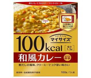送料無料 大塚食品 マイサイズ 和風カレー 100g×30個入 ※北海道・沖縄は配送不可。