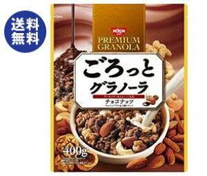 送料無料 日清シスコ ごろっとグラノーラ チョコナッツ 400g×6袋入 ※北海道・沖縄は別途送料が必要。