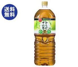 【送料無料】【2ケースセット】アサヒ飲料 からだ十六茶【機能性表示食品】 2Lペットボトル×6本入×(2ケース) ※北海道・沖縄は別途送料が必要。