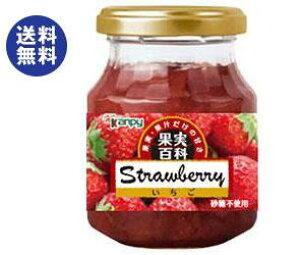 送料無料 カンピー 果実百科いちご 190g瓶×12個入 ※北海道・沖縄は別途送料が必要。