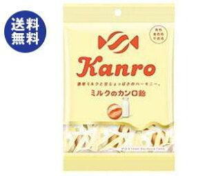 送料無料 【2ケースセット】カンロ ミルクのカンロ飴 70g×6袋入×(2ケース) ※北海道・沖縄は配送不可。