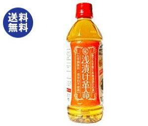 送料無料 樽の味 浅漬け革命 500mlペットボトル×12本入 ※北海道・沖縄は配送不可。