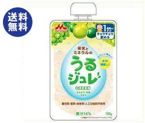 【送料無料】森永乳業 うるジュレ GREEN 100gパウチ×36本入 ※北海道・沖縄は別途送料が必要。