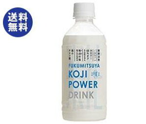 送料無料 【2ケースセット】福光屋 KOJI POWER DRINK(コウジ パワー ドリンク) 350gペットボトル×24本入×(2ケース) ※北海道・沖縄は配送不可。