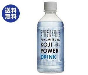 送料無料 福光屋 KOJI POWER DRINK CLEAR(コウジ パワー ドリンク クリア) 350gペットボトル×24本入 ※北海道・沖縄は配送不可。