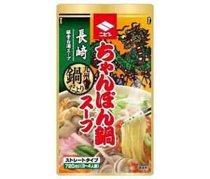 送料無料 ニビシ醤油 長崎ちゃんぽん鍋スープ 720mlパウチ×10袋入 ※北海道・沖縄は配送不可。
