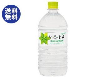 【送料無料】コカコーラ い・ろ・は・す(いろはす I LOHAS) 1020mlペットボトル×12本入 ※北海道・沖縄は別途送料が必要。