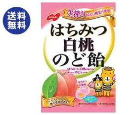 【送料無料】ノーベル製菓 はちみつ白桃のど飴 110g×6袋入 ※北海道・沖縄は別途送料が必要。
