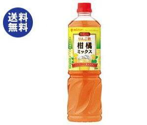 送料無料 ミツカン ビネグイット りんご酢柑橘ミックス(6倍濃縮タイプ) 1000mlペットボトル×8本入 ※北海道・沖縄は配送不可。