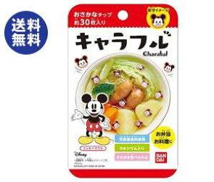 送料無料 バンダイ キャラフル ミッキーマウス 2.8g×12袋入 ※北海道・沖縄は配送不可。