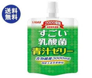 送料無料 【2ケースセット】いなば食品 すごい乳酸菌 青汁ゼリー 180gパウチ×30(6×5)本入×(2ケース) ※北海道・沖縄は配送不可。