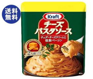 【送料無料】ハインツ クラフト チーズパスタソース チェダーチーズクリームと 燻製ベーコン 230g×6袋入 ※北海道・沖縄は別途送料が必要。