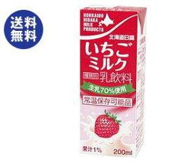 【送料無料】南日本酪農協同 北海道日高 いちごミルク 200ml紙パック×24本入 ※北海道・沖縄は別途送料が必要。