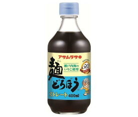 送料無料 アサムラサキ 麺どろぼう ストレート 400ml瓶×12本入 ※北海道・沖縄は別途送料が必要。