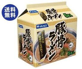 送料無料 大黒食品工業 アカギ 豚骨ラーメン 5食パック×6袋入 ※北海道・沖縄は配送不可。