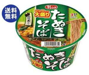 送料無料 大黒食品工業 マイフレンド ビック たぬきそば 100g×12個入 ※北海道・沖縄は配送不可。