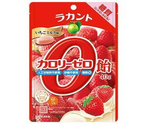 送料無料 サラヤ ラカント カロリーゼロ飴 いちごミルク味 40g×72(6×12)袋入 ※北海道・沖縄は配送不可。