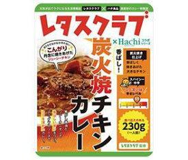 送料無料 ハチ食品 レタスクラブ コラボシリーズ 香ばし炭火焼チキンカレー 230g×20(10×2)袋入 ※北海道・沖縄は別途送料が必要。