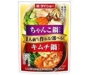 【送料無料】【2ケースセット】ダイショー 1人前から作れる!選べる!ちゃんこ鍋スープ&キムチ鍋スープ 120g×40(10×4)本入×(2ケース) ※北海道・沖縄は別途送料が必要。