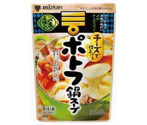 送料無料 ミツカン ポトフ鍋スープストレート 750g×12袋入 ※北海道・沖縄は配送不可。