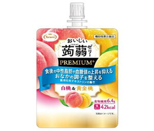 送料無料 たらみ おいしい蒟蒻ゼリーPREMIUM+ 白桃&黄金桃 150gパウチ×30(6×5)本入 ※北海道・沖縄は配送不可。