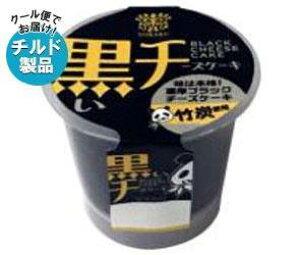 【送料無料】【チルド(冷蔵)商品】トーラク 黒いチーズケーキ 85g×6個入 ※北海道・沖縄は別途送料が必要。