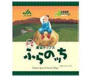 【送料無料】モントワール JAふらの ふらのッち コンソメ味 55g×12袋入 ※北海道・沖縄は別途送料が必要。