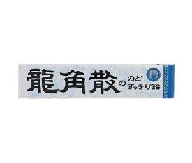【送料無料】【2ケースセット】龍角散 龍角散ののどすっきり飴 スティック 10粒×10個入×(2ケース) ※北海道・沖縄は別途送料が必要。
