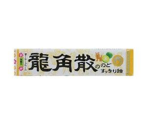 送料無料 龍角散 龍角散ののどすっきり飴 シークヮーサー味スティック 10粒×10個入 ※北海道・沖縄は配送不可。