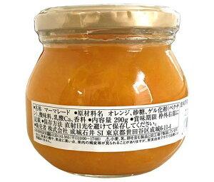 【送料無料】【2ケースセット】成城石井 果実60%のオレンジマーマレード 小瓶 290g瓶×12個入×(2ケース) ※北海道・沖縄は別途送料が必要。